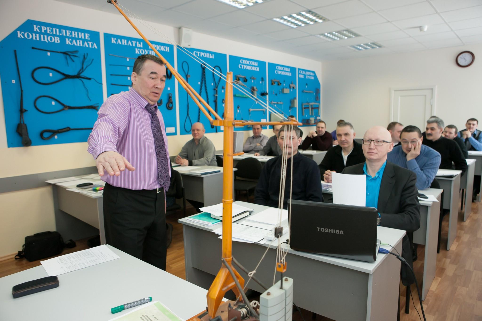 Центр обучения кадро газпром транс газ ухта