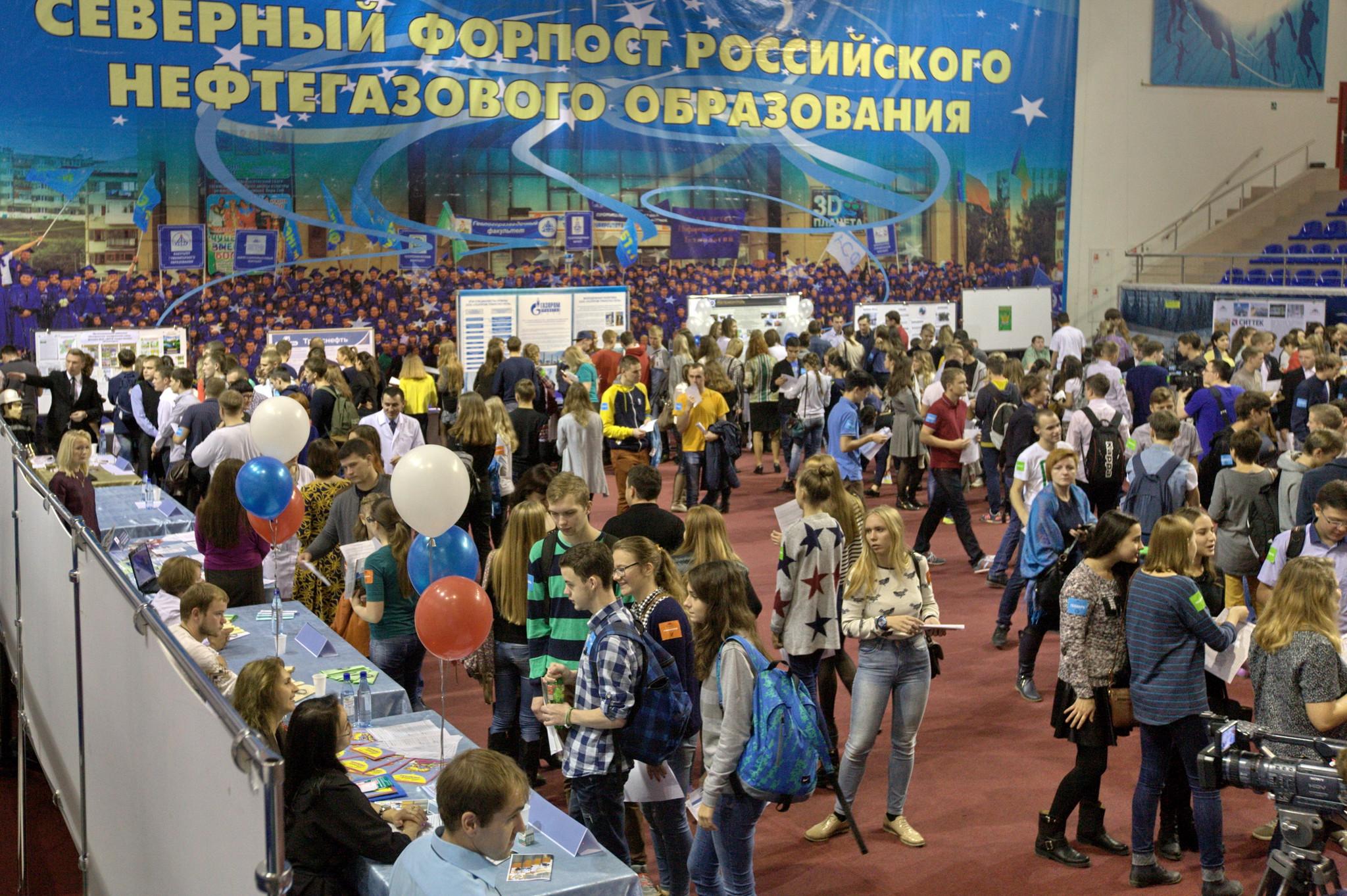 ярмарка ухта официальный сайт фото