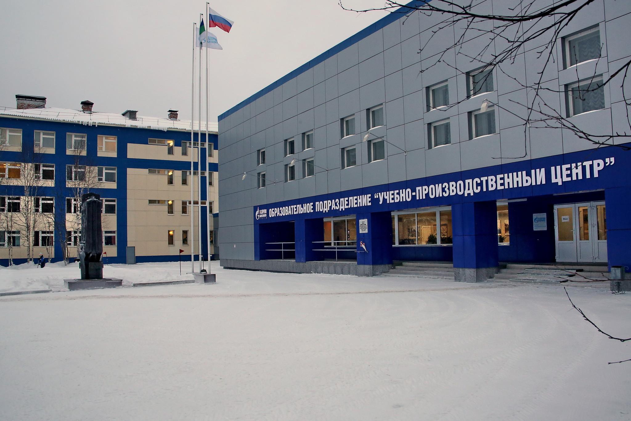 Лор врач в центре москвы