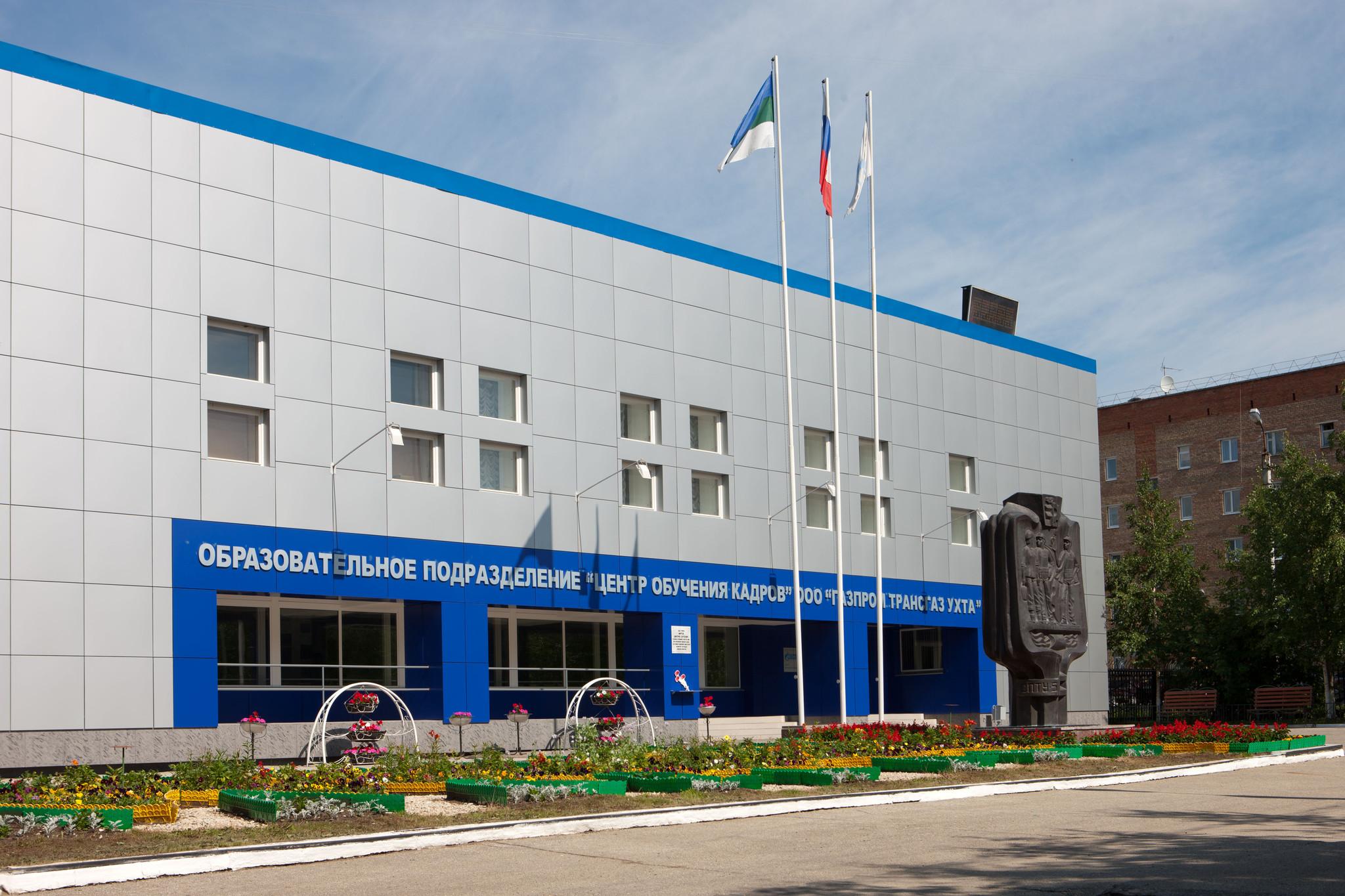 Гаспром транс газ